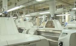 бизнес-план производства в Уфе